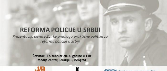 CRPS & OSCE | Reforma policije u Srbiji