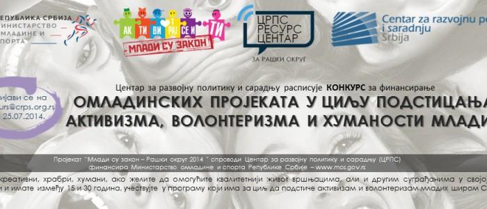 """Konkurs za finansiranje omladinskih projekata """"Mladi su zakon!"""""""